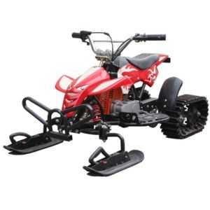 Детский снегоход-квадроцикл ML-50 Snow