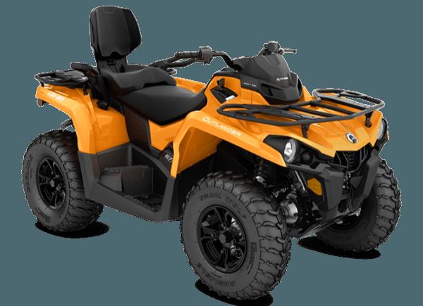 Квадроцикл BRP OUTLANDER MAX 570 DPS