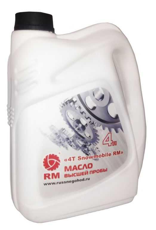 Масло моторное RM 4Т Snowmobile 4 л. купить по цене 2700 руб.