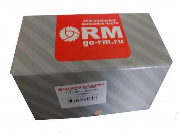 Поршни 110501550, 110501560 купить по цене 4559 руб.