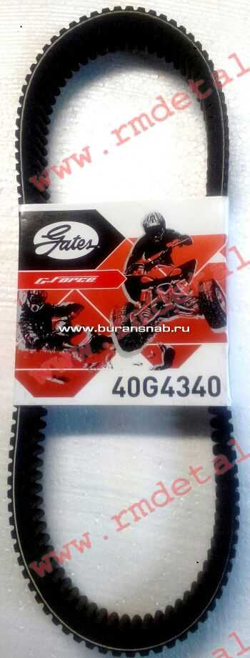 Ремень Gates 40G4340 купить по цене 6594 руб.
