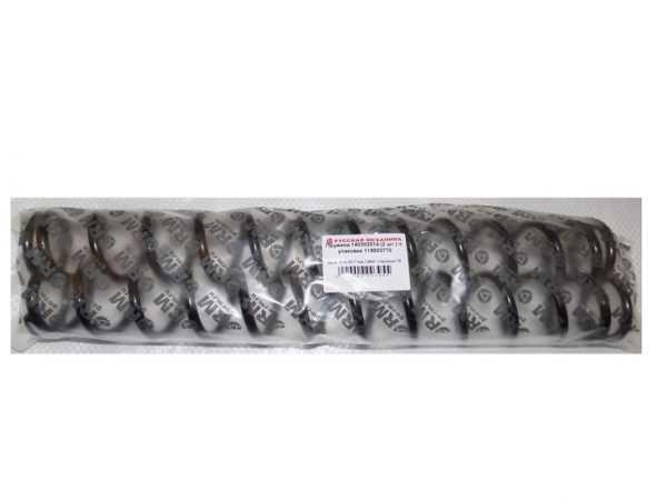 Пружина 140302014 (2 шт.) купить по цене 2316 руб.