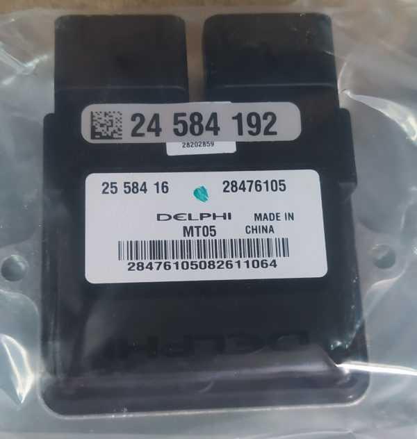Модуль блока 24 584 192-S купить по цене 19992 руб.