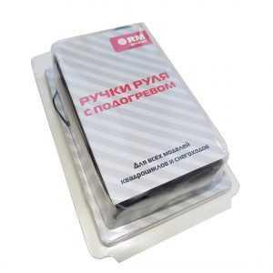 Ручки руля RM с подогревом Р22 купить по цене 2500 руб.