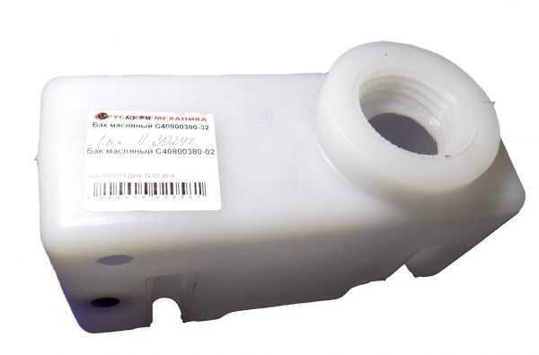 Бак масляный C40800380-02 купить по цене 4257 руб.