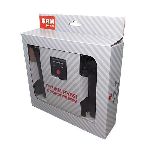 Ручки руля и курок газа RM с подогревом РГТ23 купить по цене 5500 руб.