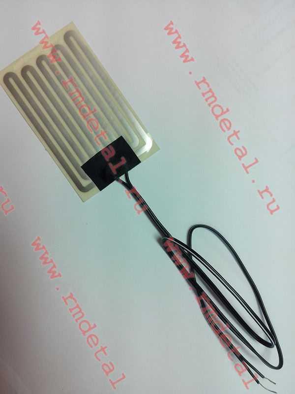 Нагреватель P10564 купить по цене 933 руб.