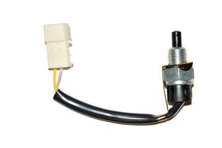 Выключатель со жгутом C41100250 купить по цене 1019 руб.